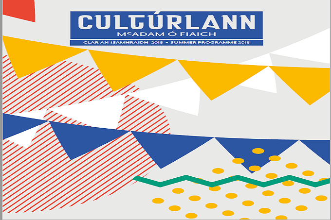 Culturlann Summer Clar 2018